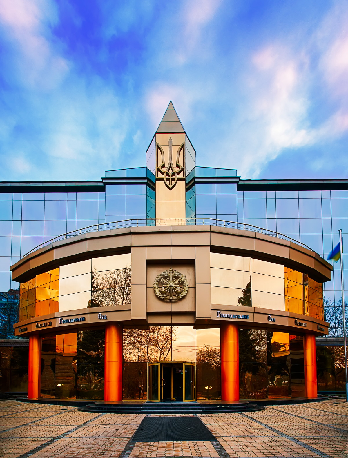 Handelsgericht in Odessa