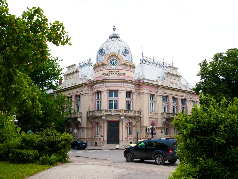 "Landesbibliothek ""Lyuben Karavelov"" in Rousse"